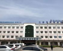 北大医疗鲁中医院
