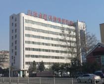 山东省肿瘤医院东院区
